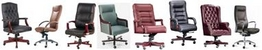 Click here to browse our sample of Executive SeatingReception Units