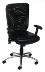 Ergonomic Black Mesh Chair w/ Black Upholstered Seat